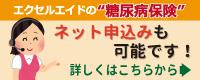 banner001.jpg