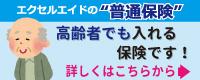 banner004.jpg